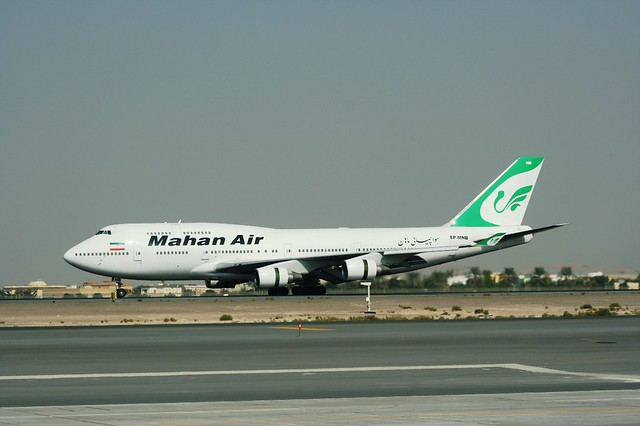 MAHAN AIR 747-400 EP-MNB(cn740)