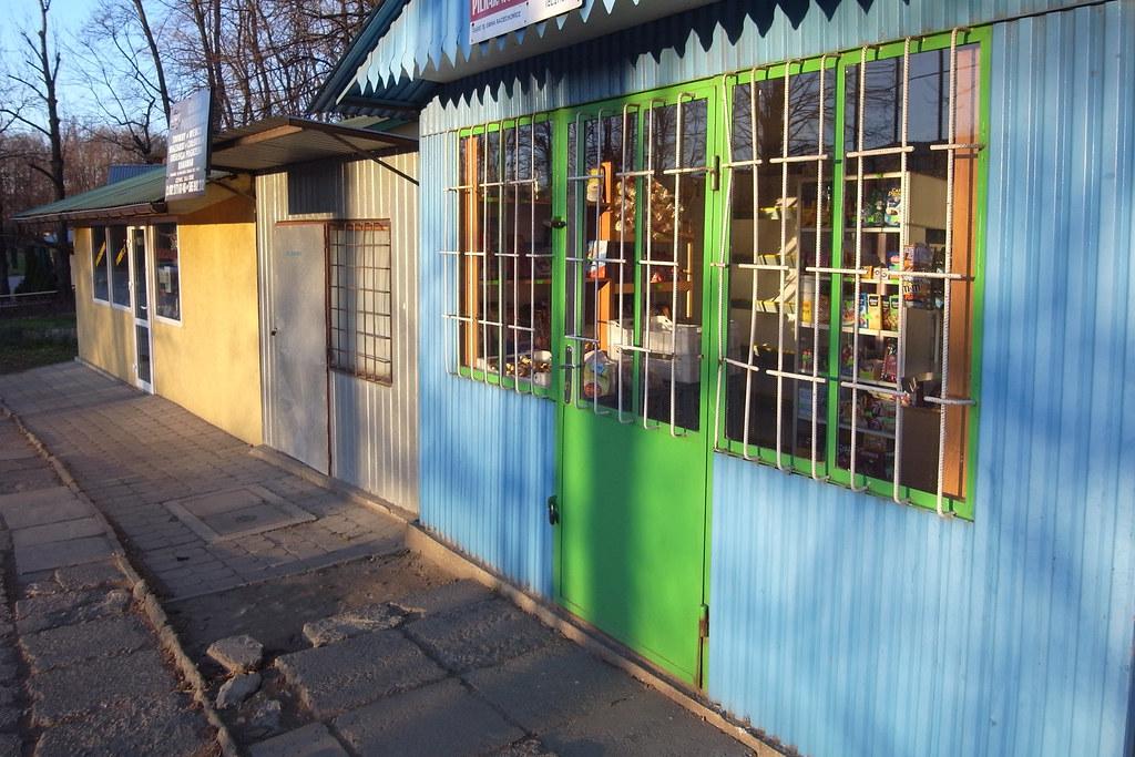 Mały blaszany sklep / Tiny shop of tin
