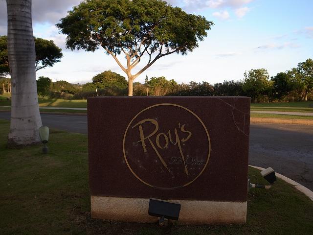 <p>ゴルフコース内のクラブハウスにあります。</p>