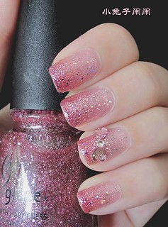 nail art pink gradient | by Conciry