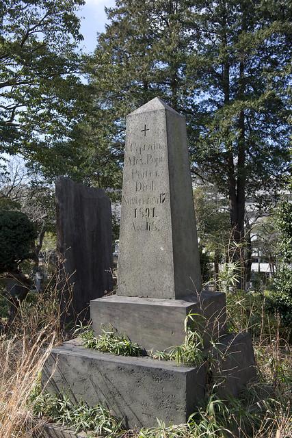 青山霊園 Capt. Alexander Pope Porter 1823-1893