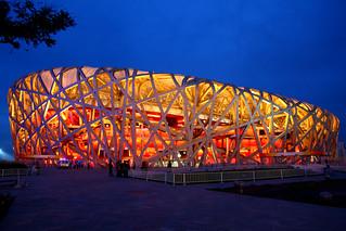 Bird Nest, Beijing | by Nicolas Rupcich
