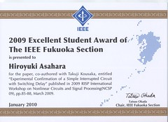 2009 Excellent Student Award of The IEEE Fukuoka Section | by Takuji Kousaka