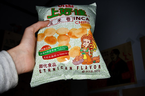 Chinglish - Ethnican Flavor | by Akira2506