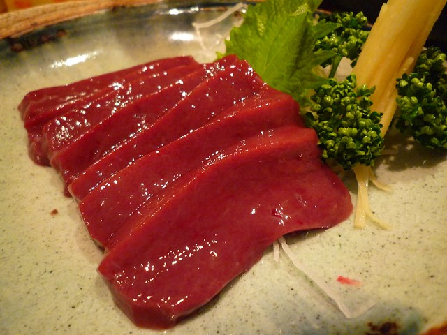 wagyu beef liver sashimi