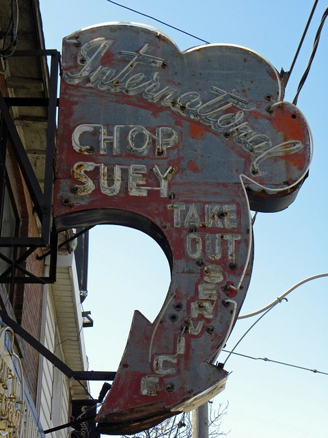 International Chop Suey Sign:  Toronto