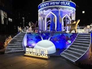 Happy New Year | by ChrisYunker