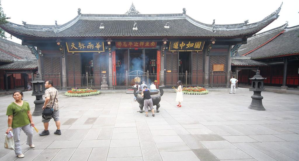 Kina 2009 0060