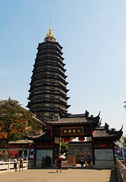 Heavenly Tranqulity Pagoda Changzhou 常州天宁宝塔