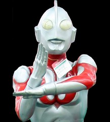 Japanese Bug-Eyed-Superheroes Miming Speech   by timtak