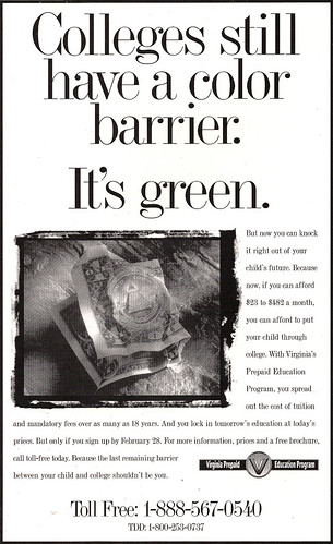 VA Prepaid Education Plan   by Bright Orange Advertising