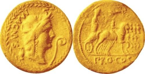 402/1 Aureus Africa wreath MAGNVS Pompey in triumphal quadriga PRO COS | by Ahala