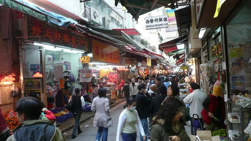 Hong Kong 085