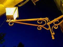 The Lamp, Le Café Van Gogh   by artesoy