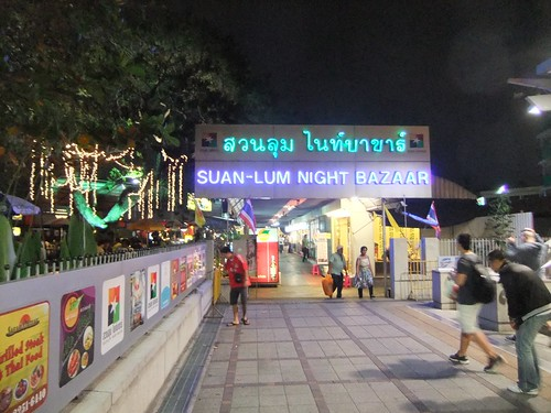 The Suan-Lum Night Bazaar | by James Cridland