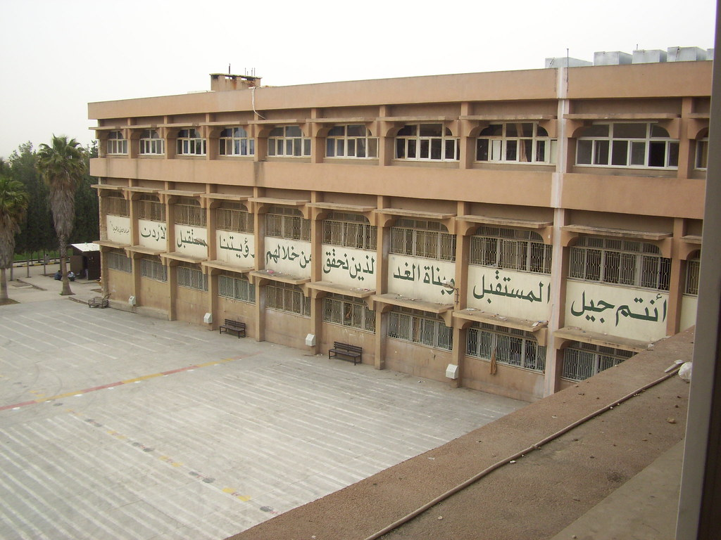 Y U M S  ( Yarmouk University Model School)