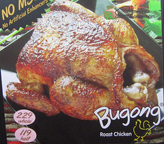 Banos Online.Bugong S Roast Chicken Los Banos Laguna Calamba Online