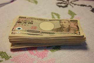 2 Million Yen