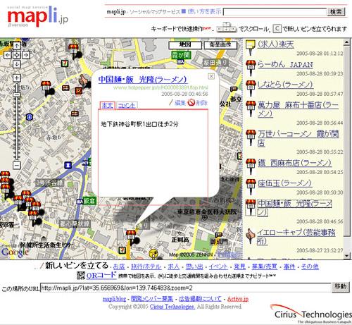 mapli.jp