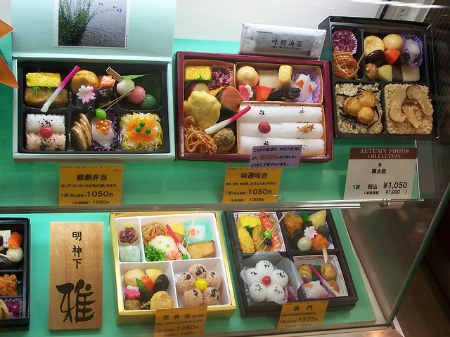 Some lovely Bento boxes