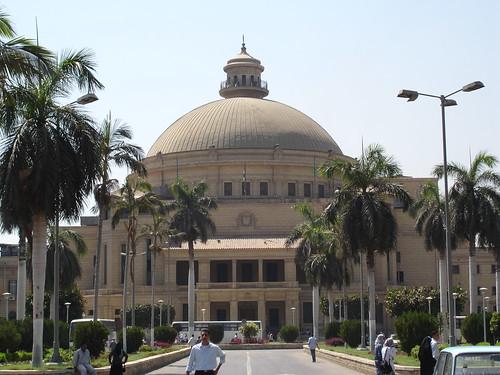 Cairo University's famous hall