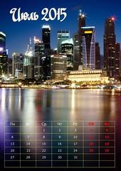 календарь июль 2015