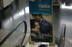 IFFR 2010: Paju poster