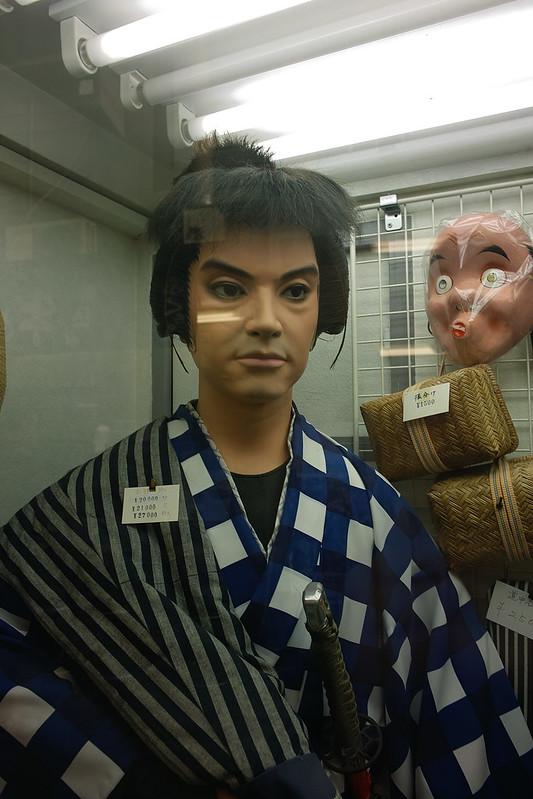 japanese samurai
