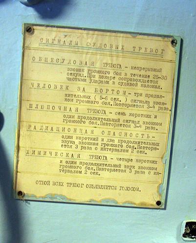 "icebreaker ""Lenin"", Russia, Murmansk | by golubchikav_ru"