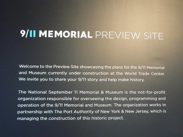 WTC New York - Memorial