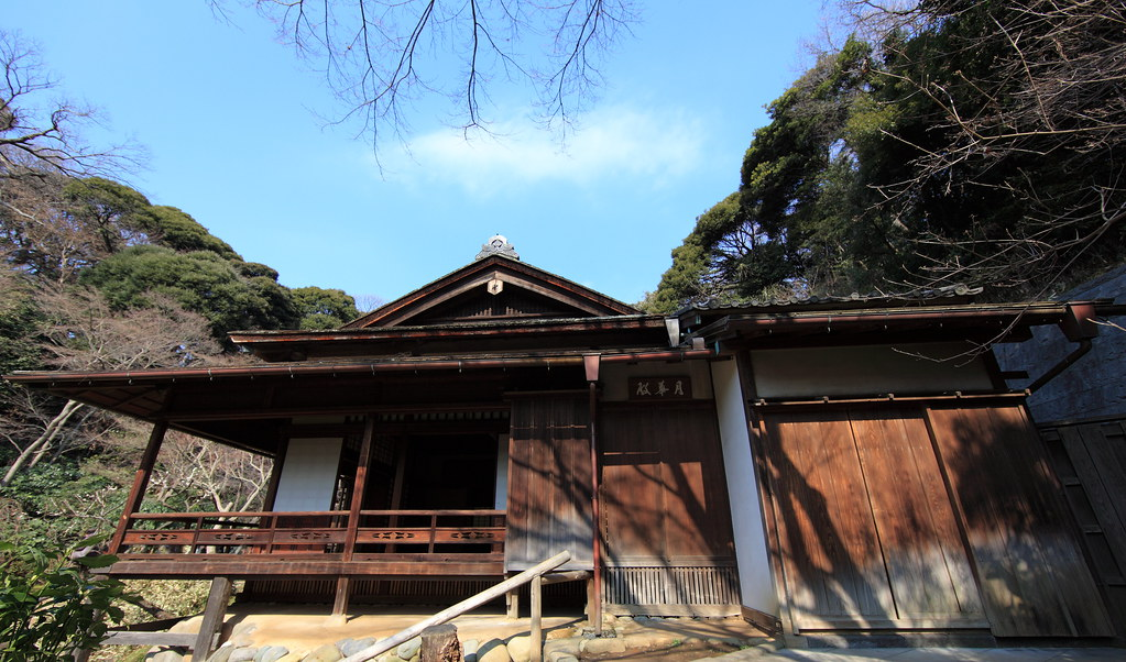 Japanese Traditional Style House Exterior Design 和風建築 わふ