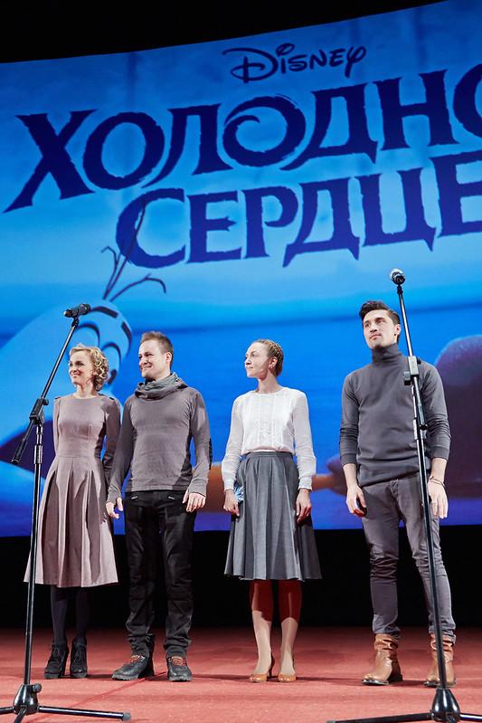 FROZEN_Moscow Premiere_Natalia Bystrova,Andrey Birin,Anna Buturlina,Dima Bilan