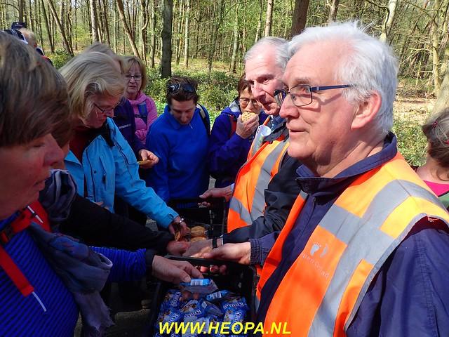 2017-04-11           Leersum  24 km     (44)