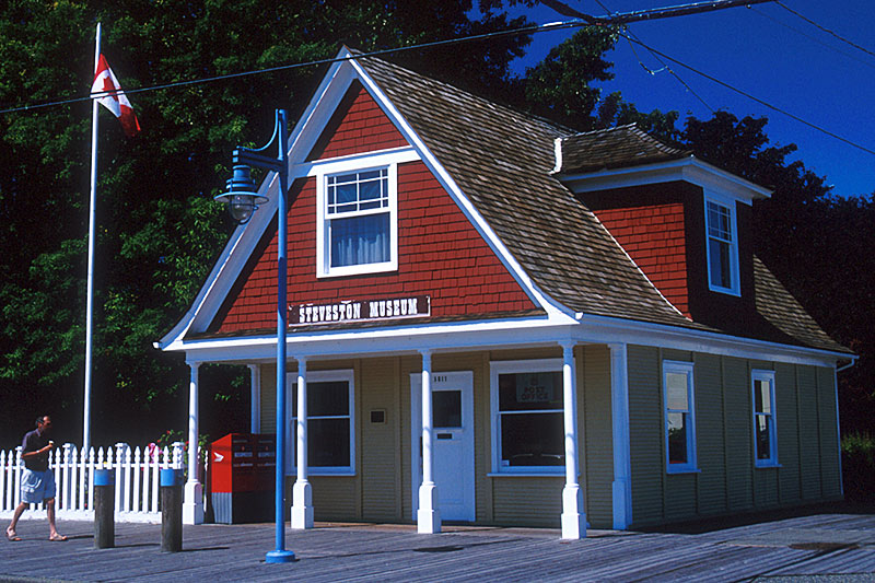 Steveston Museum, Steveston, Greater Vancouver, British Columbia, Canada