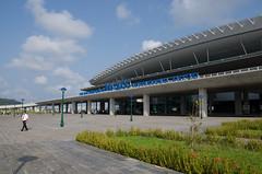 Flughafen Phu Quoc-International
