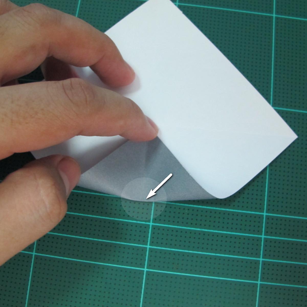 วิธีพับกล่องของขวัญแบบโมดูล่า (Modular Origami Decorative Box) โดย Tomoko Fuse 006