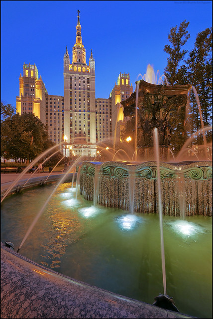 Moscow. Kudrinskiy fountain and Stalinist skyscraper.