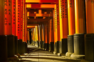 Fushimi Inari Shrine | by funtor
