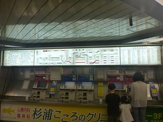 Senri-Chuo Station, Kita-Osaka Kyuko   by Kzaral