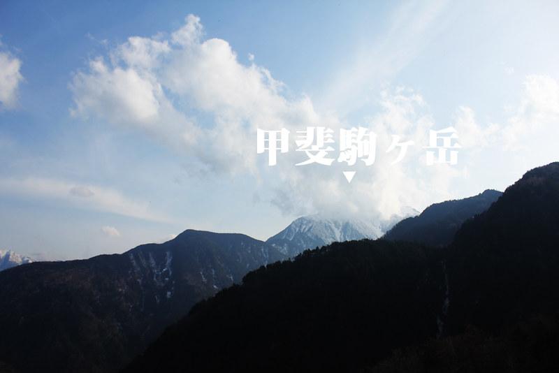 20130414_日向山_0078