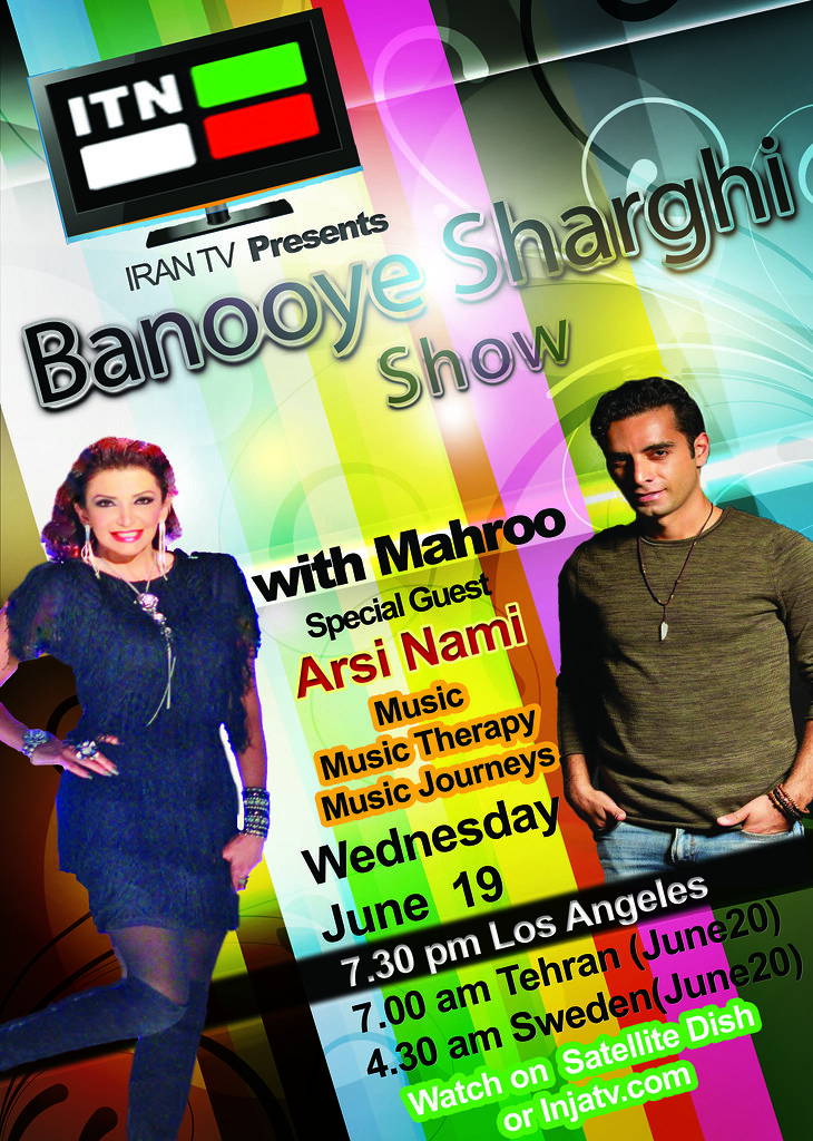 Arsi Nami on Banooye Sharghi Show with host Mahroo on ITN … | Flickr