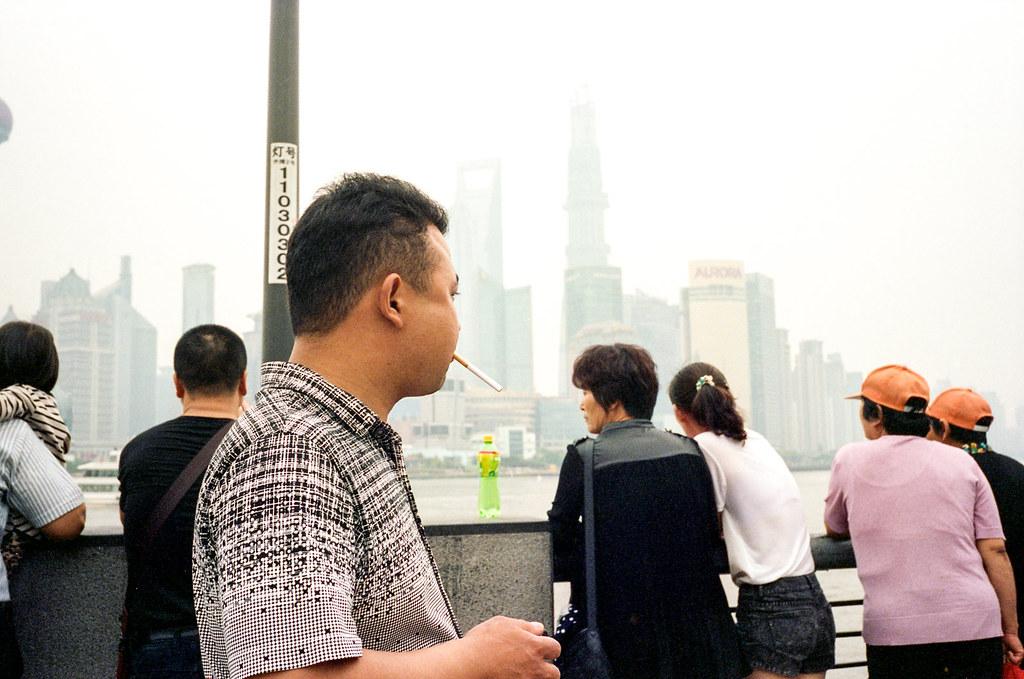 C1.01, Shanghai, China