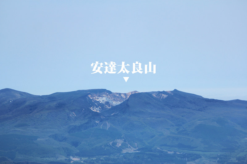 磐梯山_51
