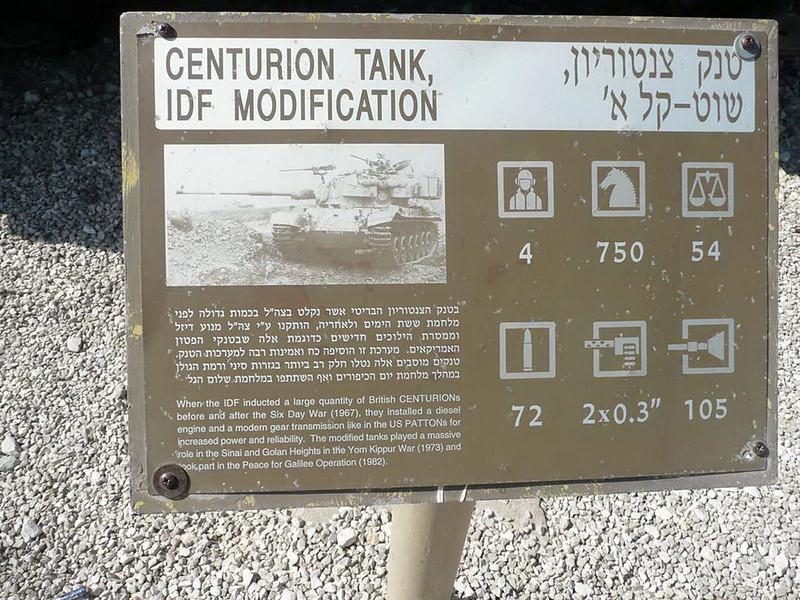 Centurion Shot Kal Dalet (2)