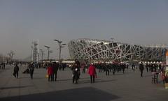Nationaal Stadion van Peking
