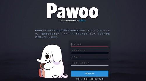 スクリーンショット Pawoo