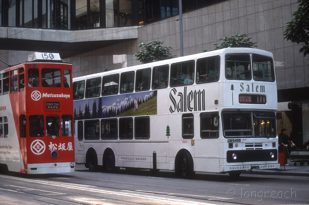 Images from 1991 : KMB ' 3BL37' | Kowloon Motor Bus ...