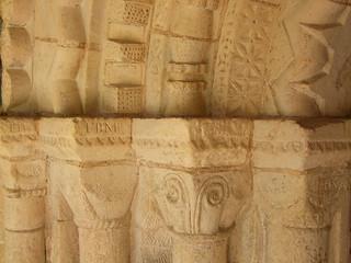 south doorway (detail)