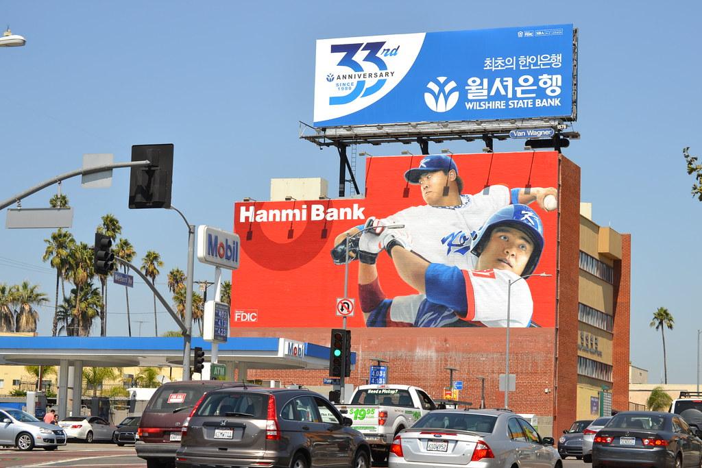 Hanmi Bank mural   ATOMIC Hot Links   Flickr