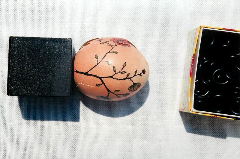 Easter Eggs - April 2, 1995 – April 20, 1995